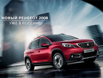new-2008-crossover