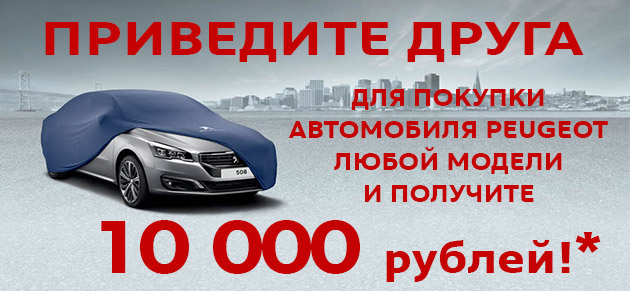 440066 ПЕНЗА